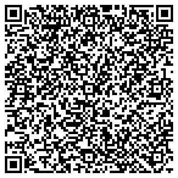 QR-код с контактной информацией организации Белтех, Представительство