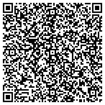 QR-код с контактной информацией организации Азов Копи Компани, ООО