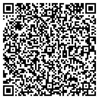 QR-код с контактной информацией организации ОРЕНПАП