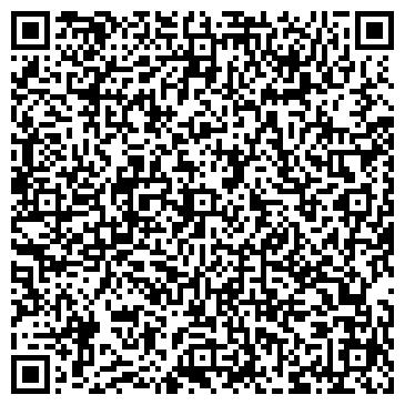 QR-код с контактной информацией организации Трусов, ЗАО