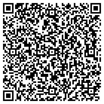 QR-код с контактной информацией организации Деко-Транс, ООО