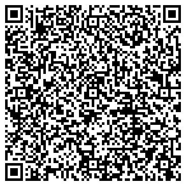 QR-код с контактной информацией организации Дели, ООО