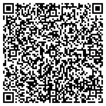 QR-код с контактной информацией организации Амстед-Рейл, ООО