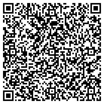 QR-код с контактной информацией организации Биофа, ООО
