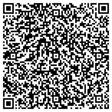 QR-код с контактной информацией организации Авалон Сервис, ООО