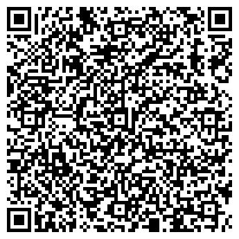 QR-код с контактной информацией организации КиевРемТранс, ООО