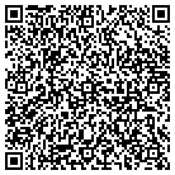 QR-код с контактной информацией организации Металл-Про, ООО