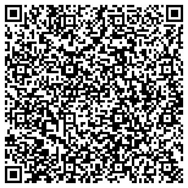 QR-код с контактной информацией организации Днепроспецкомплект, ООО
