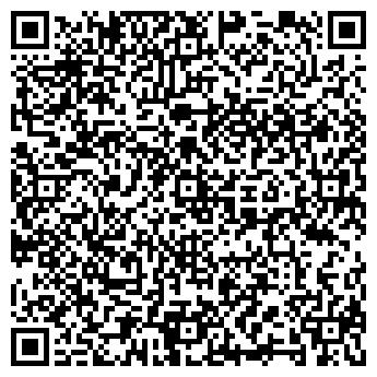 QR-код с контактной информацией организации Авиа Транс Групп, ООО