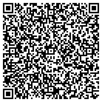 QR-код с контактной информацией организации АОТандем, ООО