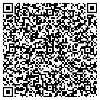 QR-код с контактной информацией организации Аэро, ЧП