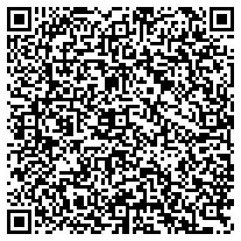 QR-код с контактной информацией организации Агри, ООО