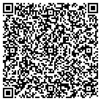 QR-код с контактной информацией организации Квакин, ЧП