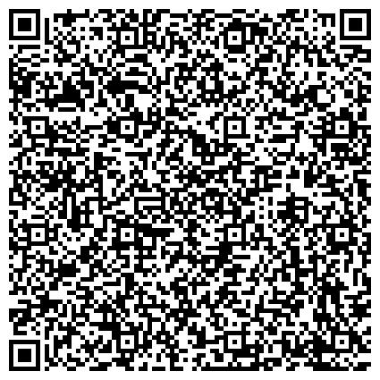 QR-код с контактной информацией организации Днепропетровский стрелочный завод, ООО Торговый дом