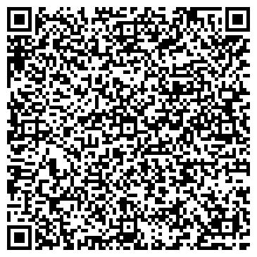 QR-код с контактной информацией организации Гольфстрим Украина, ООО