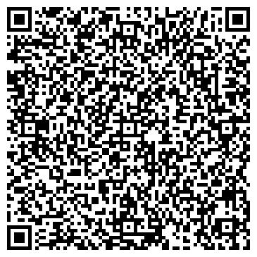 QR-код с контактной информацией организации Виндем, ЧП