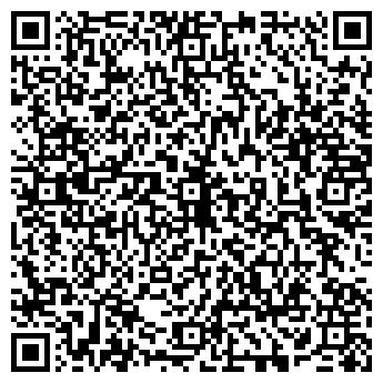 QR-код с контактной информацией организации Метал-трейд, ЧП