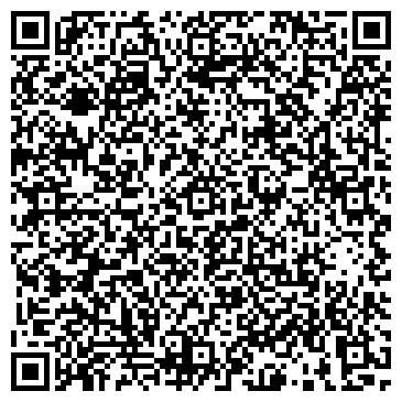 QR-код с контактной информацией организации Торговый Дом КРМЗ, ООО