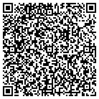QR-код с контактной информацией организации Интерлит, ООО