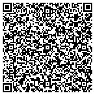 QR-код с контактной информацией организации ВД Продакс, ООО (WD Prodax)