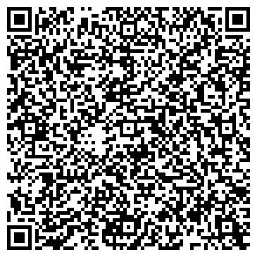 QR-код с контактной информацией организации Донстальинвест, ООО