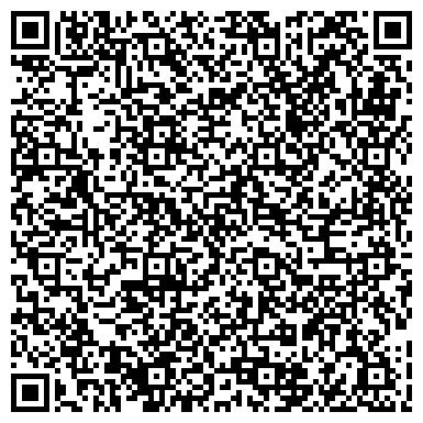 QR-код с контактной информацией организации Аквамарин Трейд Менеджмент, ЧП