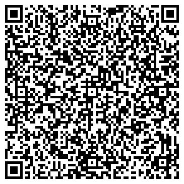 QR-код с контактной информацией организации Адонис, ЧП