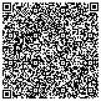 QR-код с контактной информацией организации Базовый азовский рыбоперерабатывающий комплекс, ООО