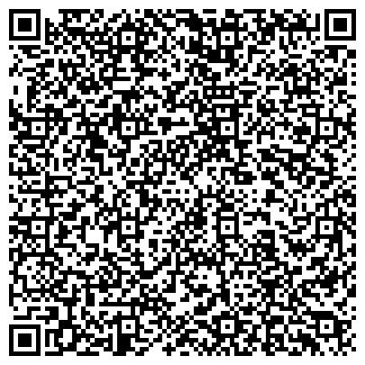 QR-код с контактной информацией организации Староконстантиновский завод ж/б шпал