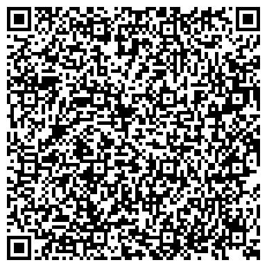 QR-код с контактной информацией организации Стилвэй, ООО