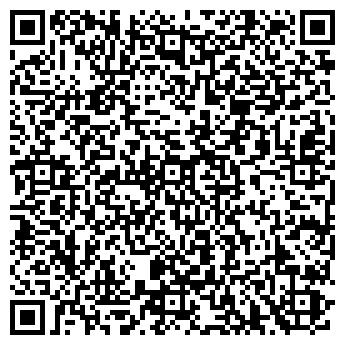 QR-код с контактной информацией организации Интеркомбуд, ООО