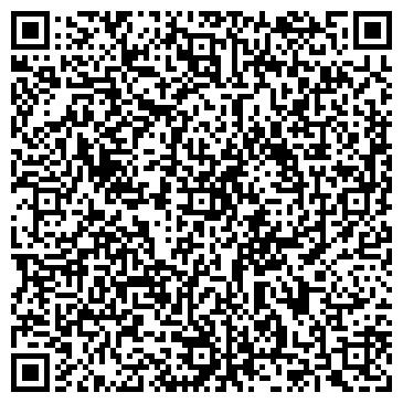 QR-код с контактной информацией организации АФАЛИНА ГРУП, ООО