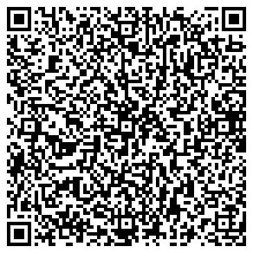 QR-код с контактной информацией организации Verti-group, ООО