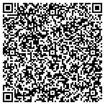 QR-код с контактной информацией организации Понтон, ЧП