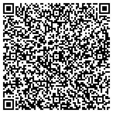 QR-код с контактной информацией организации Чиз Групп, ООО