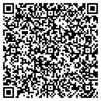 QR-код с контактной информацией организации СНАП, ООО