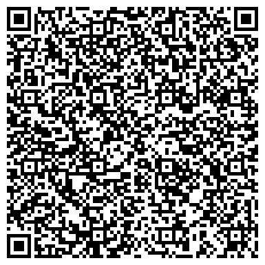 QR-код с контактной информацией организации ОБЛАСТНОЙ БАЛЬНЕОЛОГИЧЕСКИЙ САНАТОРИЙ ЭЛЬТОН ГУЗ