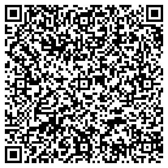 QR-код с контактной информацией организации Мави-Тек, ООО