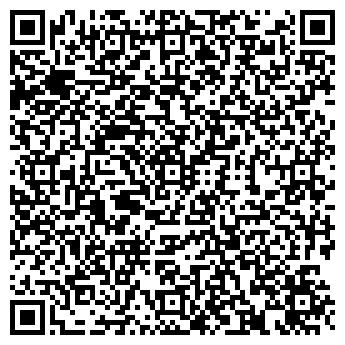 QR-код с контактной информацией организации Аэролифт, ООО