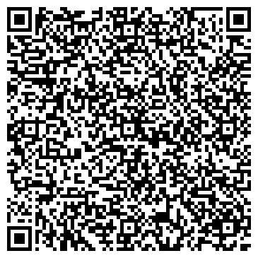 QR-код с контактной информацией организации Ремстроймонтаж-ВВС, ООО