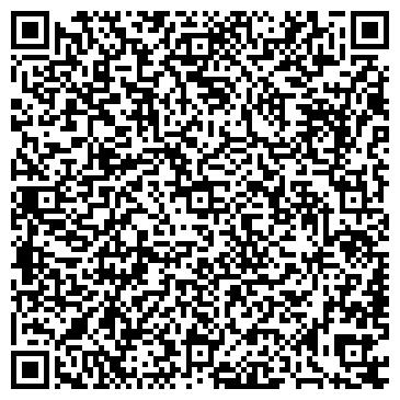 QR-код с контактной информацией организации Лифтсервис-Дон, ООО