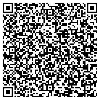 QR-код с контактной информацией организации Сигма лифт сервис, ООО