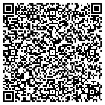 QR-код с контактной информацией организации Отис, ПрАТ