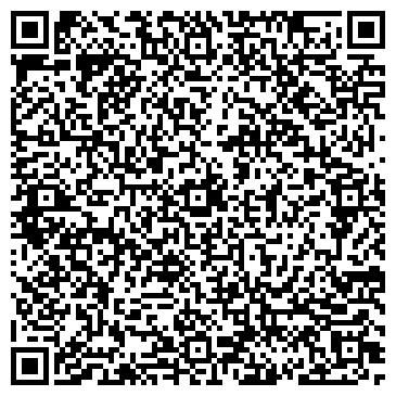 QR-код с контактной информацией организации Пеликан (Pelikan), ООО