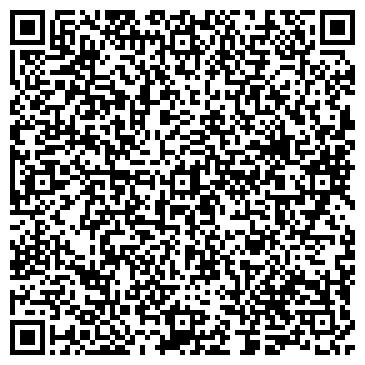 QR-код с контактной информацией организации Sea Style, ООО