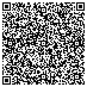QR-код с контактной информацией организации Компания Кратер, ООО
