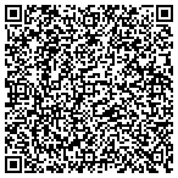QR-код с контактной информацией организации ИСТА, ООО (ISTA)
