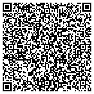 QR-код с контактной информацией организации Техинженеринг, ООО