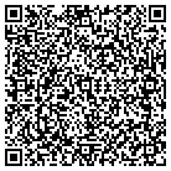 QR-код с контактной информацией организации ХМТ, ООО