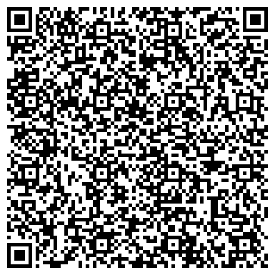 QR-код с контактной информацией организации ПАЛЛАСОВСКОЕ ДРСУ, ФИЛИАЛ ОГУП ВОЛГОГРАДАВТОДОР